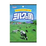 春日井 エコノミー ミルクの国