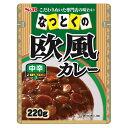 ヱスビー食品 なっとくの欧風カレー 1食(100円税抜)【合計¥2400以上送料無料!】