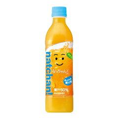 サントリー なっちゃん! オレンジ 450ml 1本 【HLS_DU】
