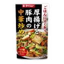 よろずやマルシェで買える「ダイショー 厚揚げと豚肉の中華炒めのたれ 70g」の画像です。価格は108円になります。