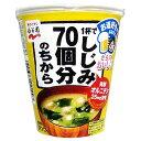 永谷園 1杯でしじみ70個分のちから カップみそ汁 19.6...