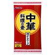 【枚数限定★100円OFFクーポン配布中】シマヤ 中華料理の素 鶏ガラスープ 顆粒スティック 40g(5g×8本)