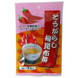 日東食品工業 とうがらし梅昆布茶 7パック