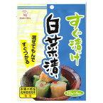 日東食品工業 すぐ漬け白菜漬 10g×4袋