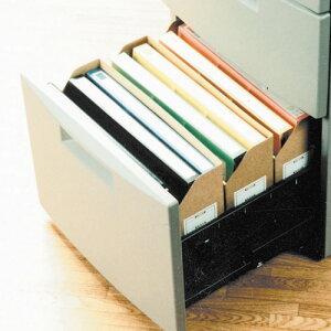 ファイル ボックス