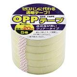 OPPテープ 15mm×20m 5巻入