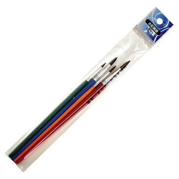 水彩画筆4本セット
