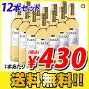 【スペイン直輸入】フエルザ・ブランコ 白ワイン Fuerza Vino...