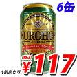 【枚数限定★100円OFFクーポン配布中】ユーロホップ ベルギー産 330ml 6缶