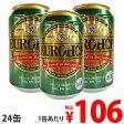 【枚数限定★100円OFFクーポン配布中】ユーロホップ ベルギー産 330ml 24缶
