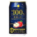 神戸居留地 素滴しぼり果汁 100% チューハイ りんご 3...