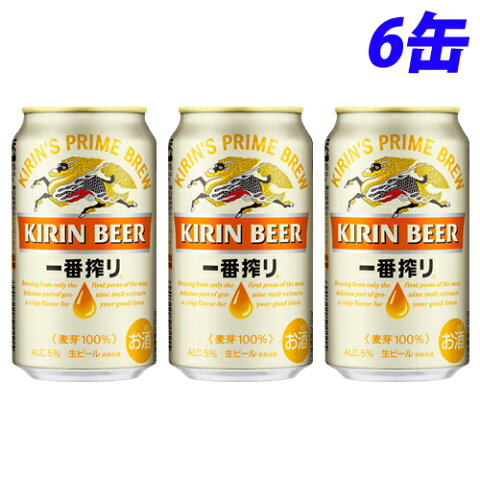 キリン 一番搾り 350ml×6缶