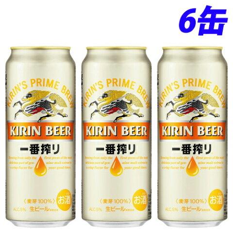 キリン 一番搾り 500ml×6缶