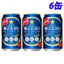 zero 発泡酒