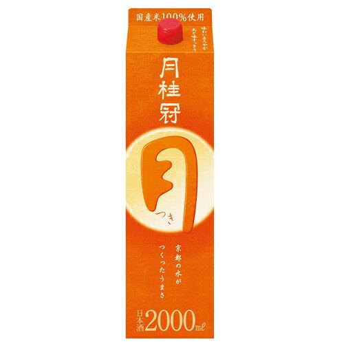 日本酒, 普通酒  2000ml