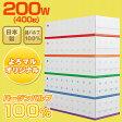 【日本製】ボックスティッシュペーパー 200組 1パック キラットオリジナル