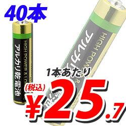 アルカリ乾電池単4形40本キラットオリジナル