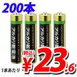 アルカリ乾電池 単4形 200本 キラットオリジナル