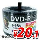 HI DISC データ用DVD-R【50枚】16倍速 4.7...