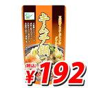 ニッショウ キムチ鍋つゆ 750ml (2〜4人前)【合計¥4900以上送料無料!】