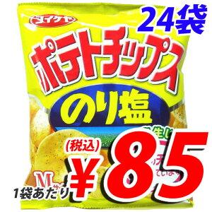 【大特価継続確定!!】 湖池屋 ポテトチップス のり塩 60g 24袋
