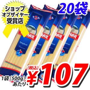 500gあたり99円(税抜) 輸入品 パスタ バハール(デュラム小麦100%) 500g 20袋 (500gあたり99...