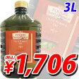 オリーブポマースオイル 3L / サンタプリスカ 大容量