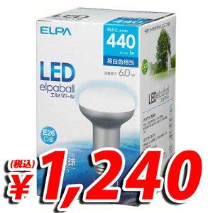 ELPA LED電球 レフランプタイプ(E26) 440lm 昼白色相当 6.0w ELRF-6226D【合計¥1900以上送料無料!】