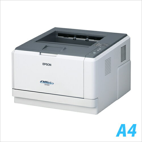 EPSON モノクロレーザープリンター A4対応 LP-S210【代引不可】【送料無料(一部地域除く)】:よろずやマルシェ