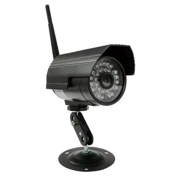 グランシールド スマ見えCAM 防水Wi-Fi防犯カメラ GS-SMC010 屋外対応 【代引不可】【送料無料(一部地域除く)】