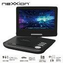 nexxion 9インチ液晶ポータブルDVDプレーヤー リモコン付 3電源式 ホワイト FV-P91 【送料無料(一部地域除く)】
