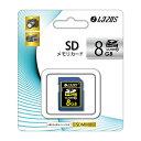 『売切れ御免』 リーダーメディアテクノ Lazos SDHCメモリーカード 8G