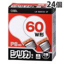 最安挑戦白熱電球 ホワイトシリカ球 60W(57W) 2個パック×12個 E26 オーム電機 LB-D6657W-2P - よろずやマルシェ
