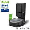 『取寄品』 iRobot ロボット掃除機 ルンバ i3+ ク