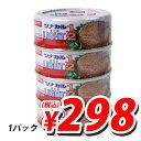 ホテイ ツナ缶(まぐろ油漬け)ライト1/2 4缶パック