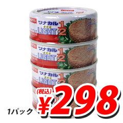 毎日使うツナ缶がお得! 合計¥1900以上送料無料!ホテイ ツナ缶(まぐろ油漬け) ライト1/2 4...