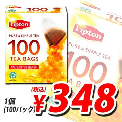 厳選された紅茶のピュアなおいしさ。大容量の100袋入り。1袋あたり3.48円(税込)合計¥1900以上...