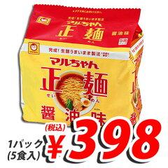 合計¥1900以上送料無料!マルちゃん正麺 醤油味 105g×5食【合計¥1900以上送料無料!】