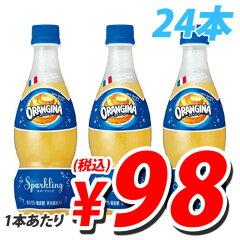 送料無料!サントリー オランジーナ 420ml×24本【送料無料!】