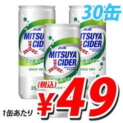 アサヒ 三ツ矢サイダー 250ml×30缶 (定価1缶120円→49円税込)【合計¥1900以上送料無料!】