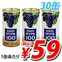 数量限定です!お早目に! 果実の美味しさが溢れだす果汁100% 合計¥1900以上送料無料!キリ...