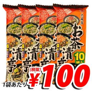 合計¥1900以上送料無料!大森屋 お茶漬け亭 10袋(100食入) 【合計¥1900以上送料無料!】