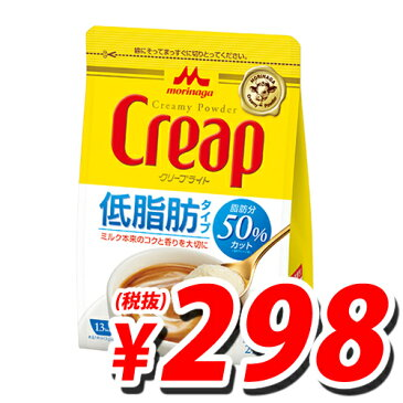 【賞味期限:18.12.02】森永乳業 クリープライト 210g
