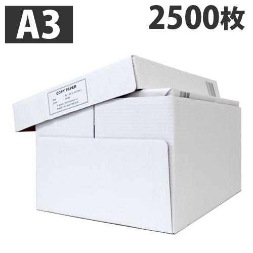 コピー用紙 A3 2500枚 高白色(500枚×5冊)『送料無料(一部地域除く)』画像