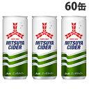 アサヒ 三ツ矢サイダー 250ml×60缶【送料無料(一部地域除く)】