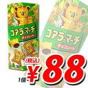 合計¥1900以上送料無料!ロッテ コアラのマーチ 50g【合計¥1900以上送料無料!】