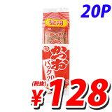 【賞味期限:18.01.31】マルトモ 徳用かつおパック 2.5g×20P