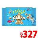 『賞味期限:20.12.31』 グリコ クリームコロン大袋 あっさりミルク 11パック その1