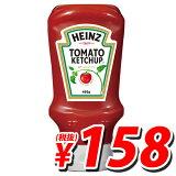 【賞味期限:19.03.31】ハインツ トマトケチャップ 逆さボトル 460g