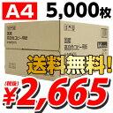 国産 高白色コピー用紙 A4 5000枚(500枚×10冊)...
